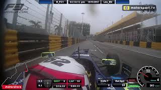 Onboard footage of Ferdinand Habsburg's last lap in the Macau GP