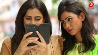 Short Temper | EID 2015 Comedy Bangla Natok | ZAHID HASAN