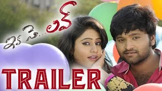 Ika Se Love Trailer || Sai Ravi || Deepthi || New Telugu Movie || Shreyas Media