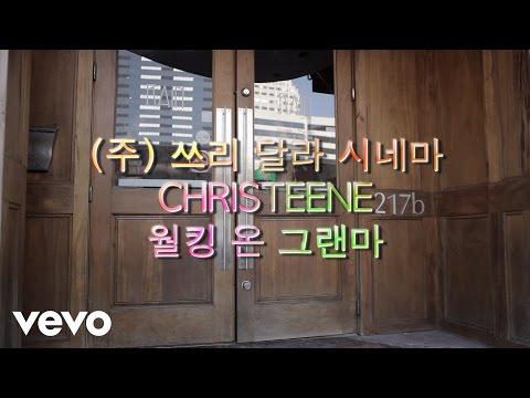 CHRISTEENE - Workin' On Grandma