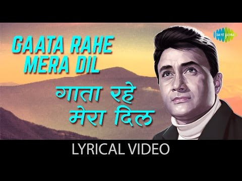 Xxx Mp4 Gata Rahe Mera Dil With Lyrics गाता रहे मेरा दिल गाने के बोल Guide Dev Anand Waheeda Rehman 3gp Sex