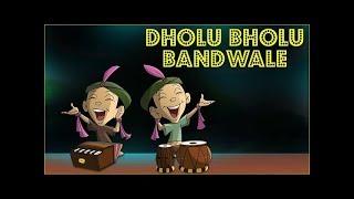 Chhota Bheem - Dholu bholu Bandwale