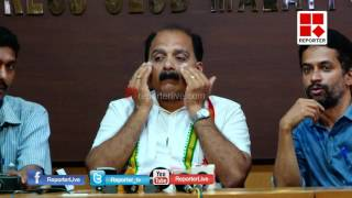 BJP Candidate on Beef ban during Malappuram By election│REPORTER LIVE