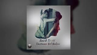 Navid Rasti - Dastamo Vel Nakon (Guitar Version) OFFICIAL TRACK