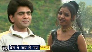 Bairan Te Pyar Ho Gaya || बैरण ते प्यार हो गया  || Uttar Kumar || Haryanvi Movies Songs