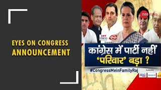 Taal Thok Ke: Congress to pick CM for Rajasthan & Madhya Pradesh today; All eyes on announcement