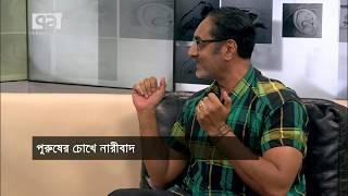 Ekattor Protishanglap Episode 167