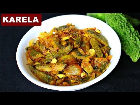 करेला इस तरह बनायेंगे तो कड़वा नहीं लगेगा  | Karela ki Sabzi Recipe | CookWithNisha