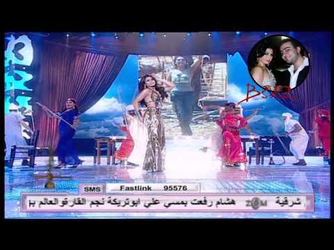 Ya Wad Ya 7lewa Haifa Wehbe Al Wady HD يا واد يا حلوى هيفاء وهبي الوادي HD