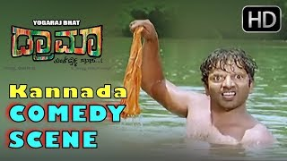 Kannada Comedy Scenes - Comedy Movie | Mr and Mrs Ramachari Hero Yash Kannada Movie Scene