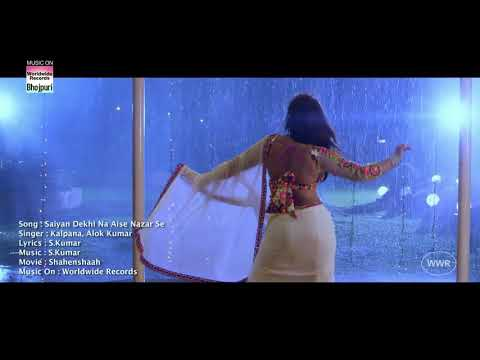 Xxx Mp4 Anjana Sing Ka Romans Video 3gp Sex
