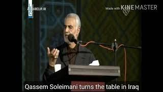Iran interfere in iraq ¦ middle east news / الإنتخابات العراقية ¦ أخبار سوريا والشرق الأوسط