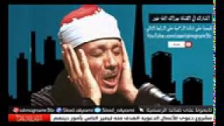 اجمل صوت 40 دقيقة للشيخ عبدالباسط عبد الصمد تلاوات مختارة منوعة