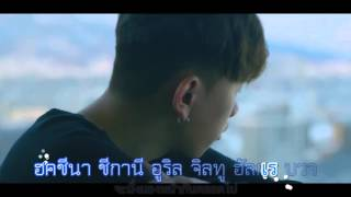 Crush (Feat.Taeyeon) - Don't Forget [Karaoke Thaisub]
