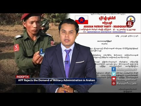Rohingya Daily News 08 July 2017