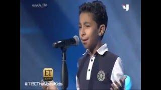 إنتقادات حادة ضد لجنة تحكيم The Voice Kids بسبب الطفل المصري