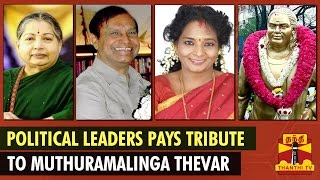 Political Leaders Pays Floral Tribute To Pasumpon Muthuramalinga Thevar On His 107th Birthday