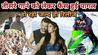 Tiger Zinda Hai Fans' madness about the third song | Salman Khan | Katrina Kaif