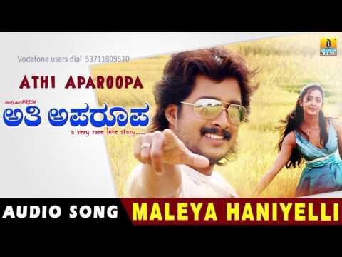 Xxx Mp4 Athi Aparoopa Maleya Haniyelli Audio Song Prem Kumar Aindrita Ray Mano Murthy 3gp Sex