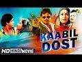 Kaabil Dost New Hindi Movie 2017 Hindi Full Movie mp3