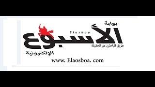 """أحمد بدير : """" أُستاذ و رئيس قسم """"من أفضل الأعمال الفنية في رمضان مونتاج - جمال عبدالعال"""