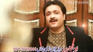 Raees Bacha Pashto New Songs 2016 Warey Gulab