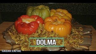 Dolma (Afghan Stuffed Bell Peppers)