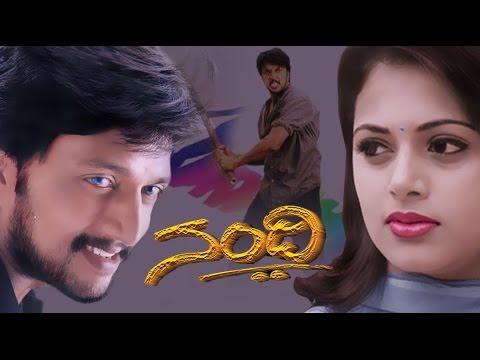Murder Madhuri Movie Download Free 3gp Movie