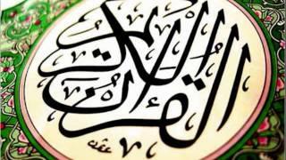 الشيخ إبراهيم الأخضر - سورة الهمزة