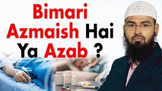 Bimari Jo Insaan Ko Hoti Hai To Ye Kaise Maloom Kare Ke Ye Azmaish Hai Ya Azaab Hai By Adv Faiz Syed