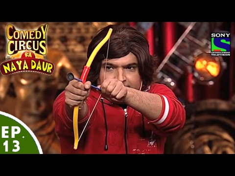 Xxx Mp4 Comedy Circus Ka Naya Daur Ep 13 Kapil Sharma Shweta Tiwari And More Comedians Sports Special 3gp Sex