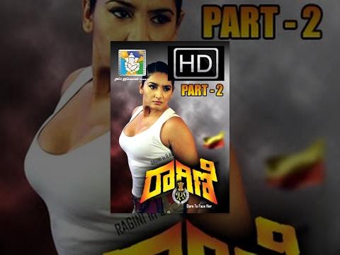 Xxx Mp4 RaginI IPS Kannada Movie Part 02 3gp Sex