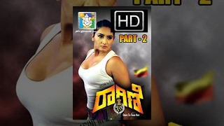 RaginI IPS Kannada Movie Part 02
