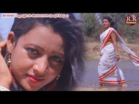 Xxx Mp4 Aasman Me Guiya Mora आसमान में गुइया New Nagpuri Song Video 2018 Sadri Music Video 3gp Sex