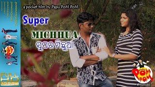 Super Michhua II ସୁପର ମିଛୁଆ - Papu PoM PoM Creations