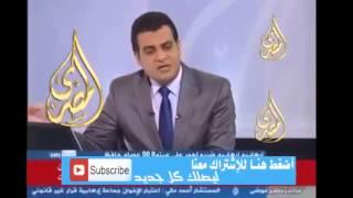 قناة الجزيرة تتصل بشخص بالخطأ.. شاهد ماذا قال .. هتموت من الضحك