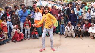 इस लड़की ने किया गांव के अंदर देहाती डांस पूरा गांव हुआ इकट्ठा    बाजरो बोय दे देवरिया    New Dance