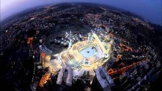 سورة المؤمنون بصوت الشيخ أنس العمادي Anas Al Emadi Chapter 23