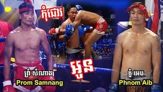 Prom Samnang Cambodia Vs Phnomap, Thailand, Khmer Warrior Boxing CNC TV Boxing 19 August 2018