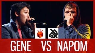 GENE vs NaPoM  |  Grand Beatbox SHOWCASE Battle 2016  |  SEMI FINAL