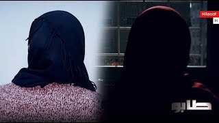 شهادات صادمة لنساء يعانين بسبب الضعف الجنسي لأزواجهن