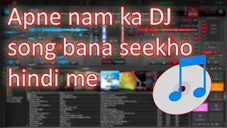 images How To Make Dj Song On Your Name Hindi Me Seekho Supportme Raj Par Apne Nam Ka Dj Gana Banana