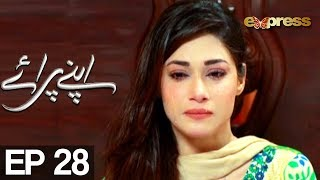 Apnay Paraye - Episode 28 uploaded on 4 month(s) ago 8936 views