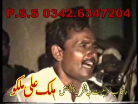 Xxx Mp4 Malik Ali Malku Salayan Akhyan Jal Bharian 3gp Sex