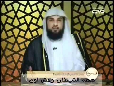 Xxx Mp4 محمد العريفى يحرم جلوس البنت مع ابيها لوحدهما 3gp Sex