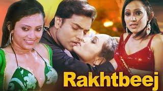 Rakhtbeej Full Movie | Latest Hindi Movie 2019 Full Movie | New Released Hindi Action Movie | HD