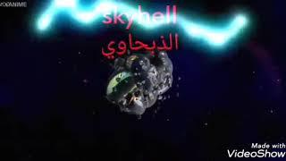 اغنيه ولا اروع ولا اجمل حماسية مترجمة