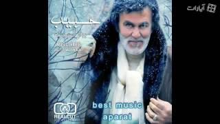درگذشت حبیب و آخرین آهنگش