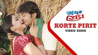 Korte Pirit | Ajob Prem (2015) | Bengali Movie Video Song | Bappy | Achol | Andrew Kishore | Doly