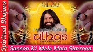 Sanson Ki Mala Mein - Ulhas Original Rishi Nitya Pragya Bhajans Satsang Rishiji Art Of Living